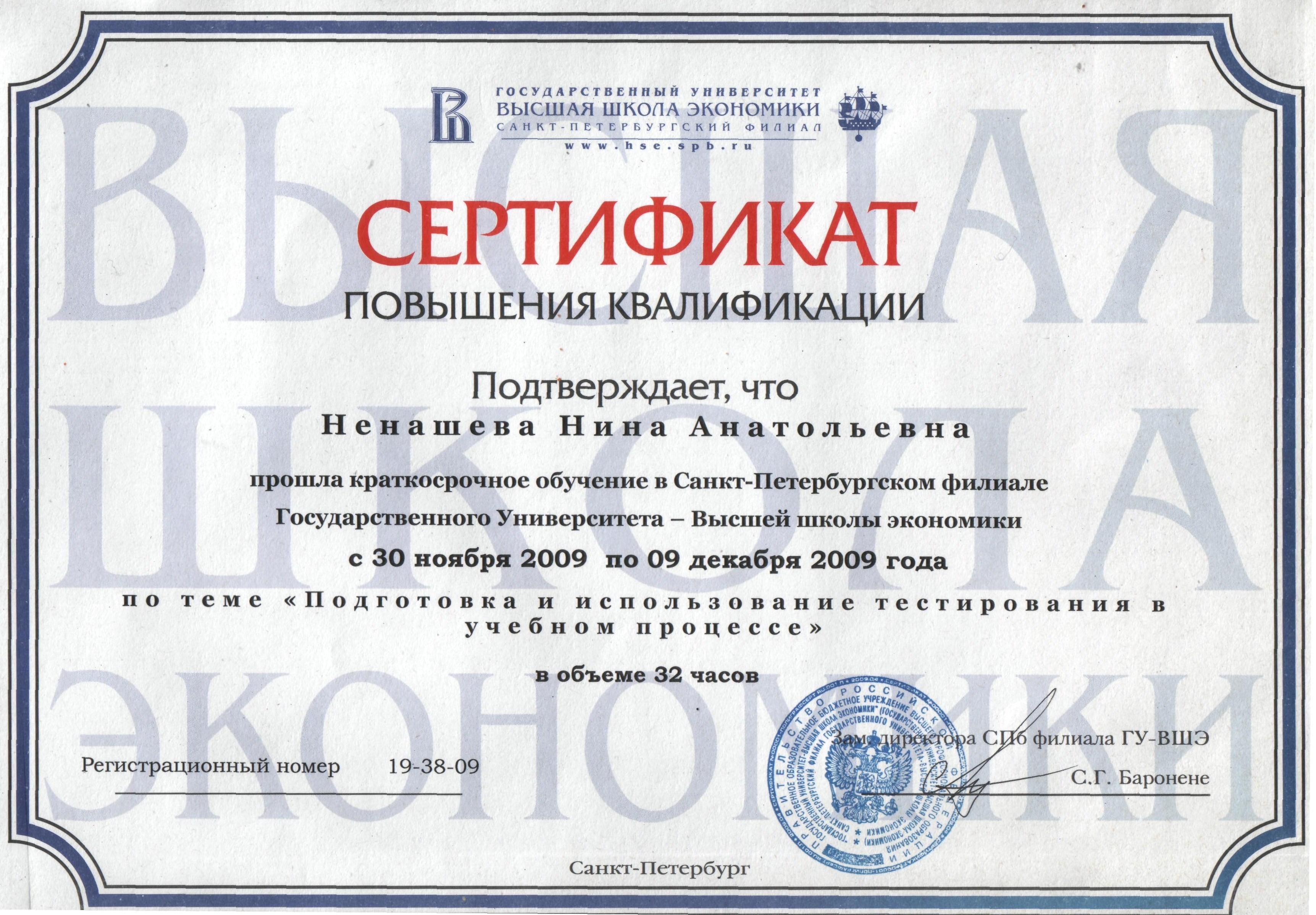 надо курсы повышения квалификации управляющий магазином Екатеринбург: Бизнес-википедия