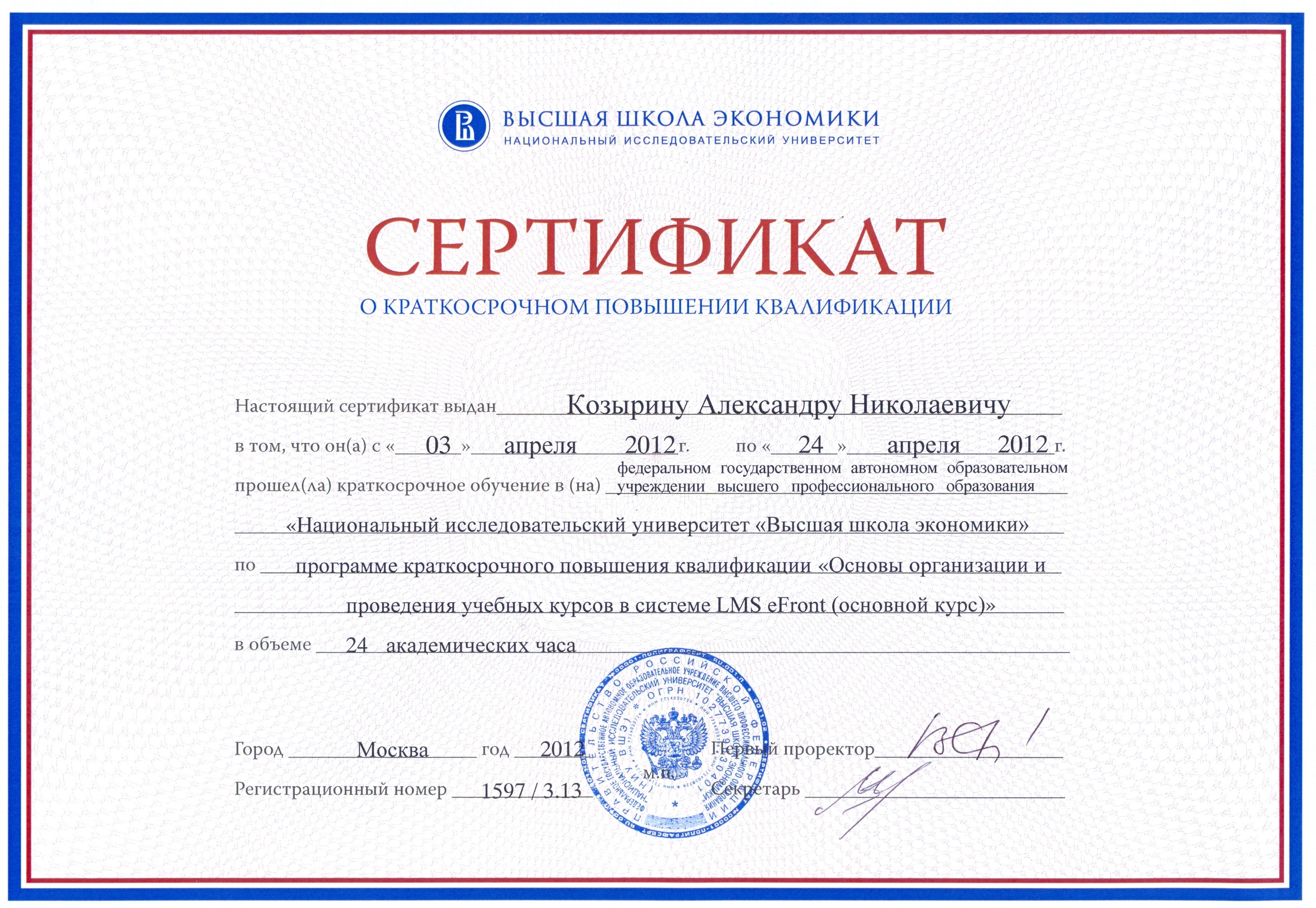 получить валютный сертификат