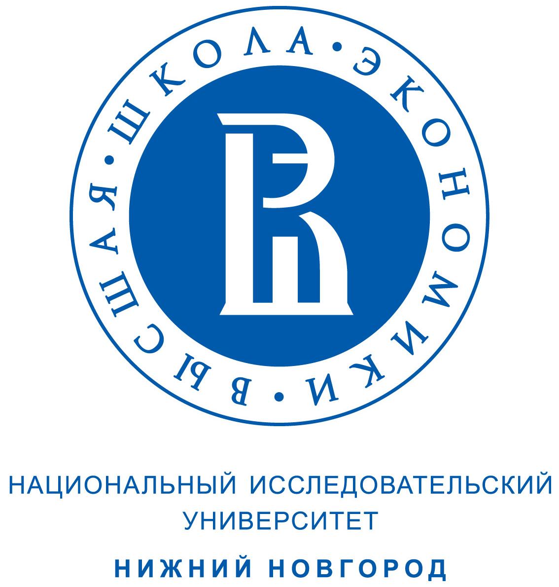 Фирменный стиль логотипы и шаблоны НИУ ВШЭ О Вышке  Русские логотипы
