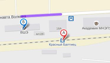 Быстрое оформление и бесплатная доставка по Москве.