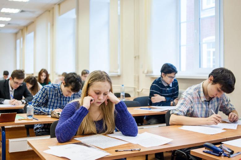 Высшая школа экономики обучение в гимназия стоимость обучения