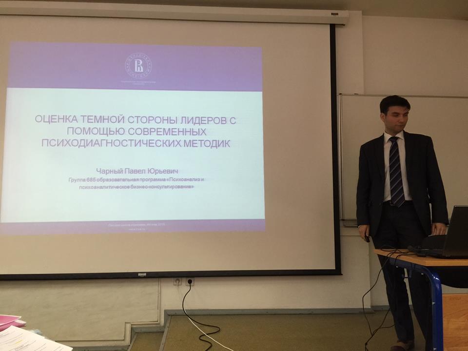 Защита Магистерских диссертаций на Программе Психоанализ и  Кирилл Татарский