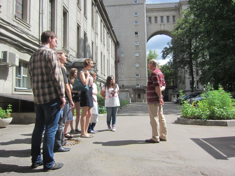 Архивная практика студентов третьего курса Новости  Архивная практика студентов третьего курса