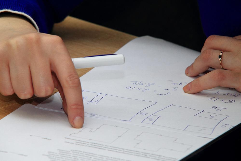 Яндекс Математика Контрольная Работа