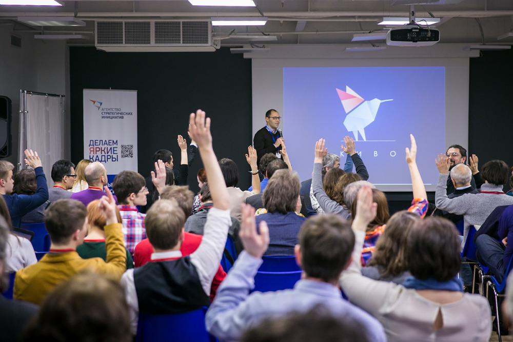 Инновации в образовании конкурс