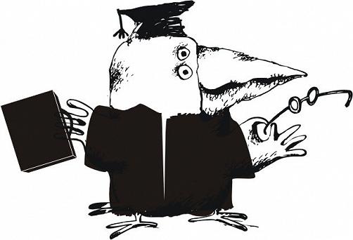 Приказы о зачислении – абитуриентам бакалавриата ниу вшэ—нижний.
