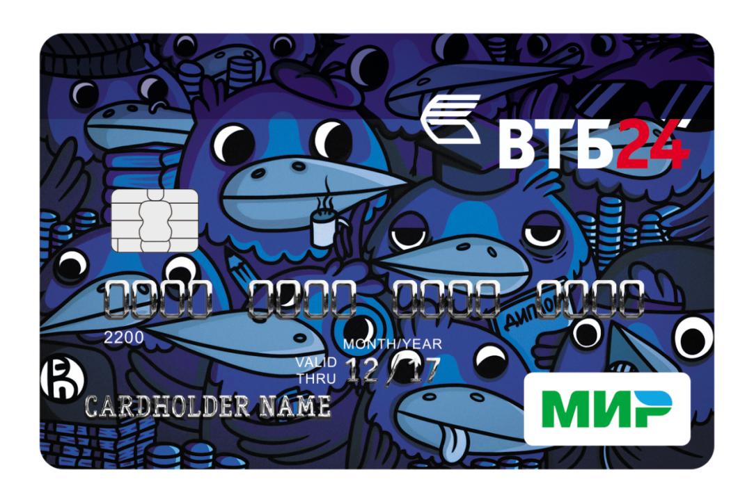 заказать кредитную карту втб 24 через интернет пермь заняття в молодшій