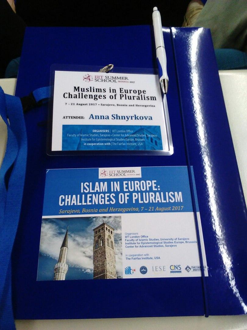 Халяль отели Сараево и магистерская диссертация способ хорошо  Узнав о летней школе я решила отправить свое исследование её организаторам Меня пригласили стать участником программы а также презентовать свои идеи