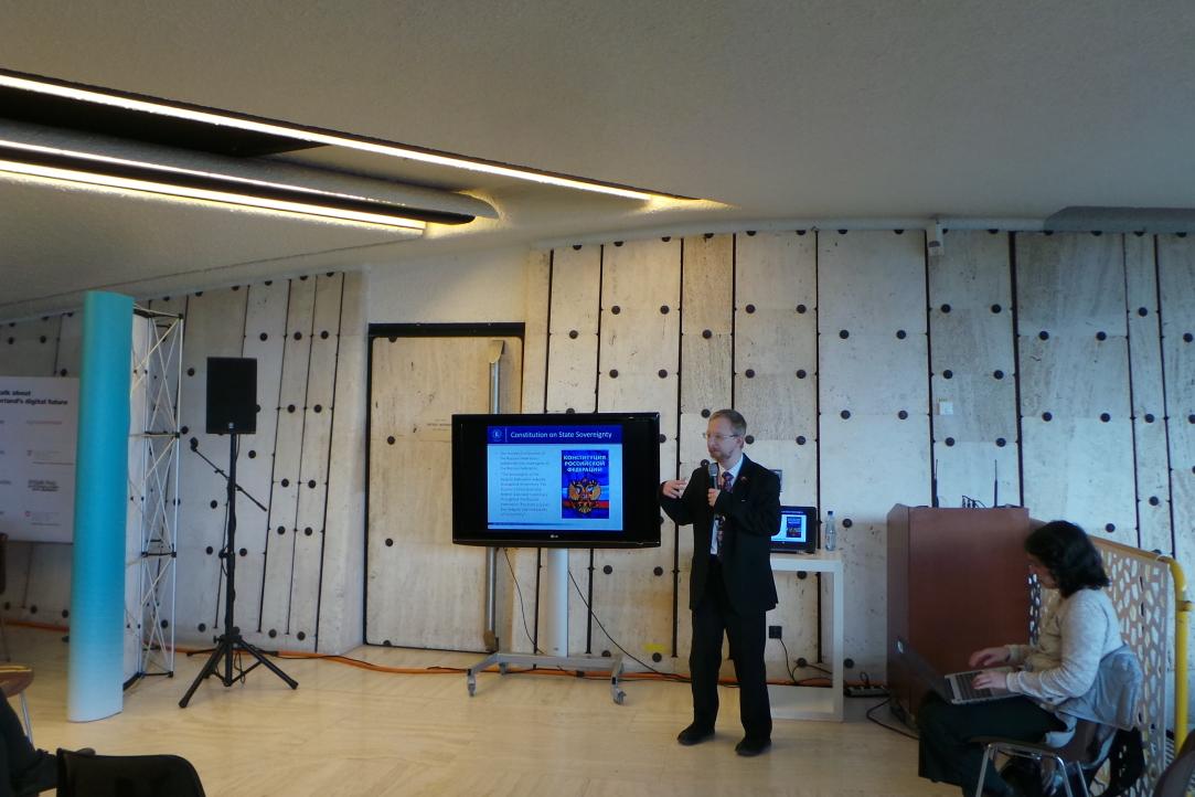 Магистерская программа Правовое обеспечение управления персоналом  А А Щербович принял участие в работе Форума по управлению Интернетом
