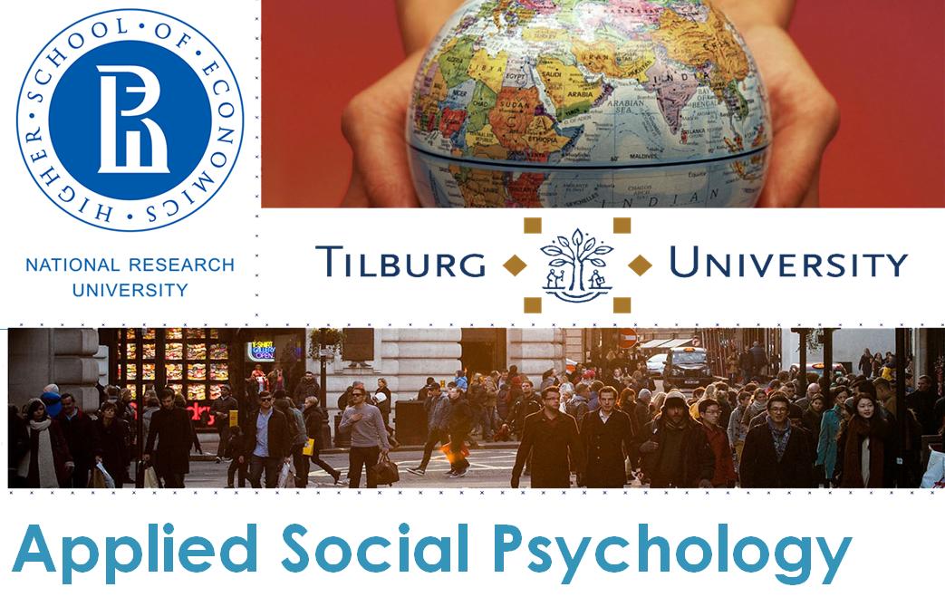 Психология обучение в европе обзор матча россия словакия
