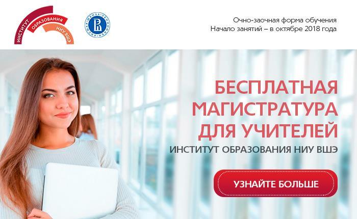 Заочное обучение магистратура бесплатно кондитер обучение в украине