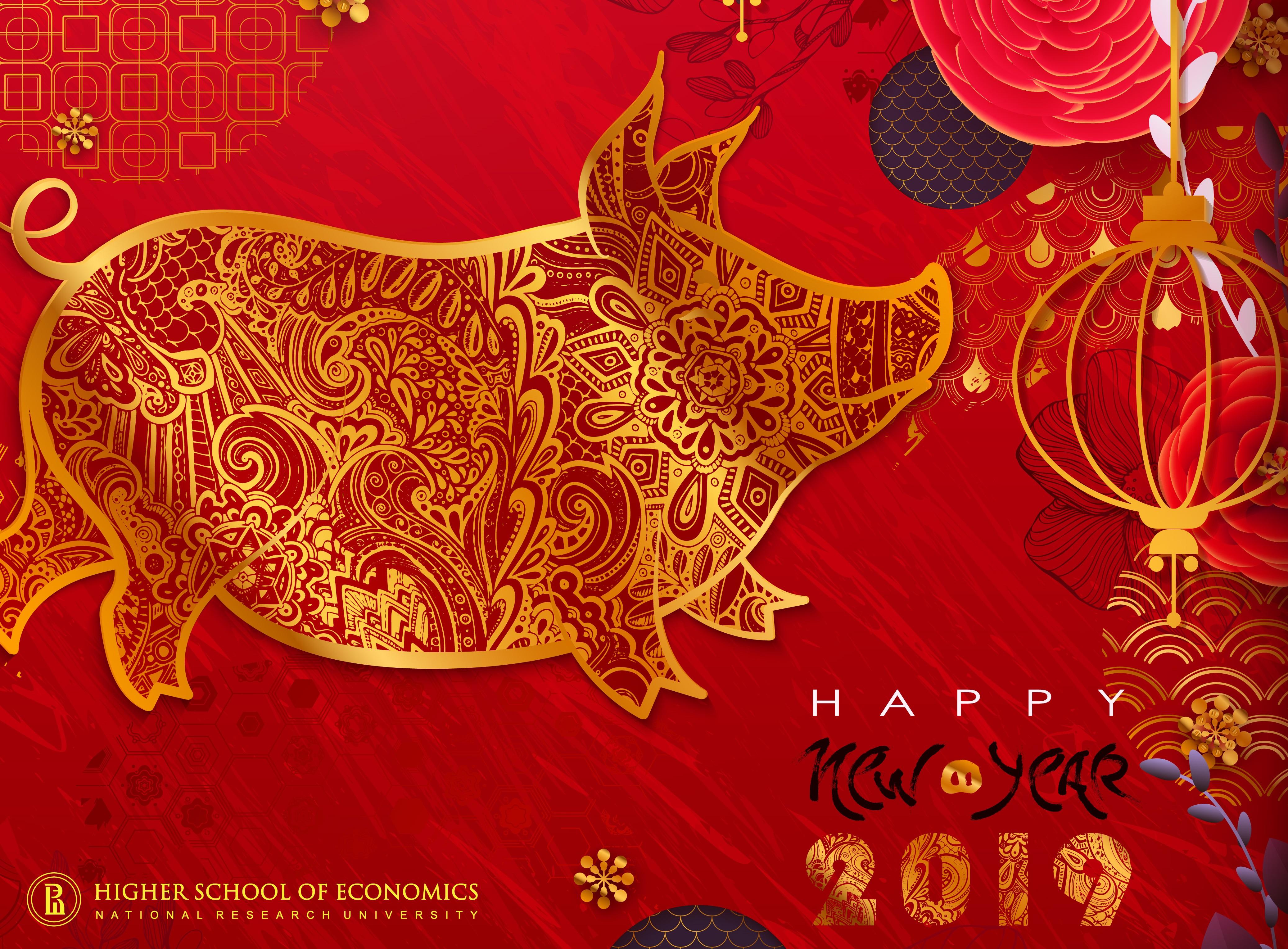 Надписью ангел, открытки восточный новый год