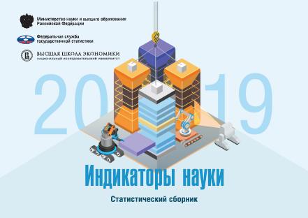 удельный вес занятых в экономике ренессанс кредит адреса в москве