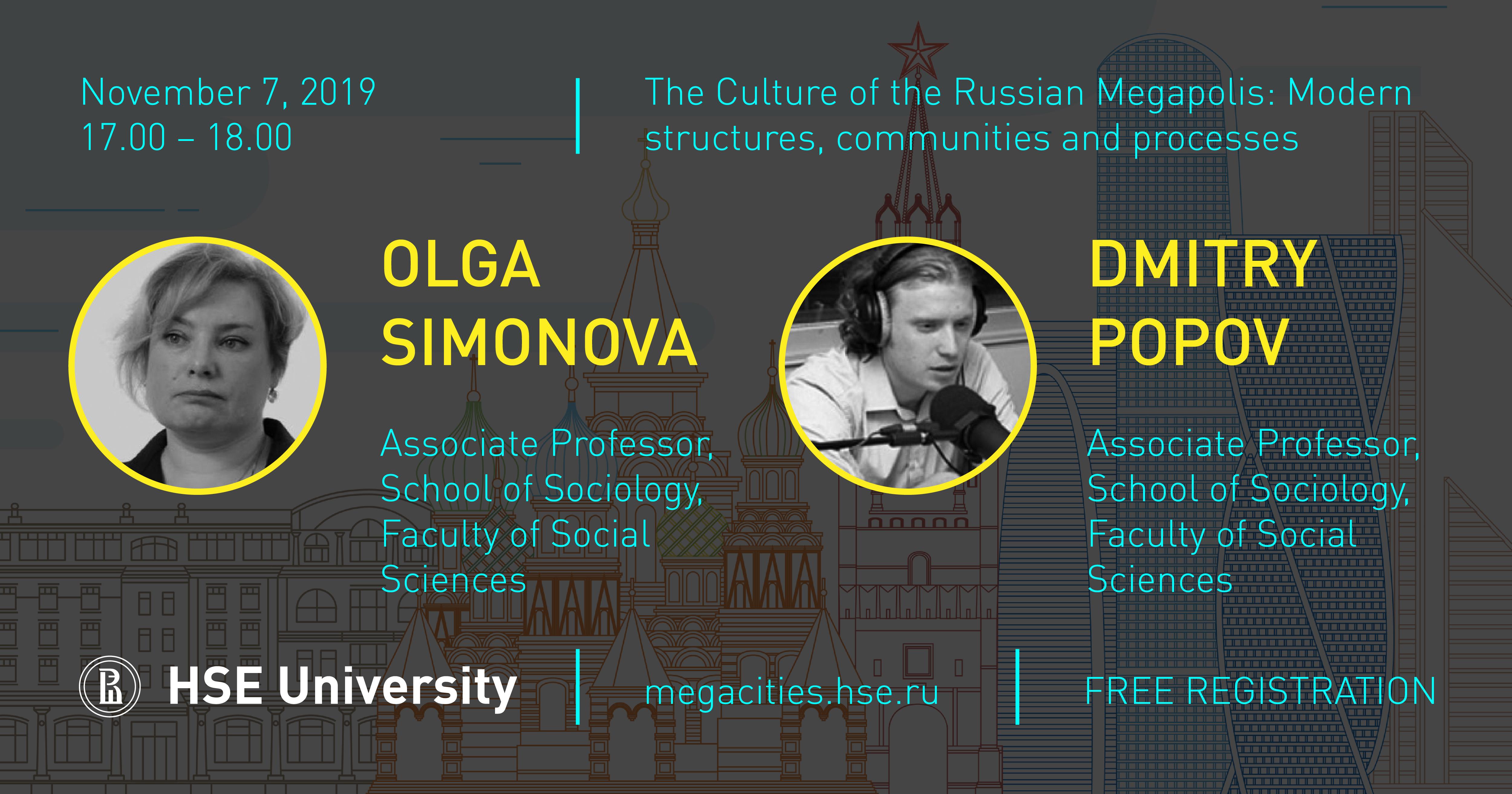 "Webinar ""The Culture of the Russian Megapolis: Modern ..."