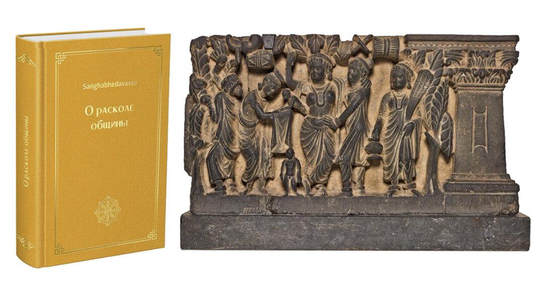 Образовательная программа «Языки и литература Индии ... школа хинди санскрита индологии