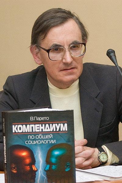 pareto manual of political economy pdf