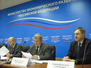 Андрей Шаров, Ярослав Кузьминов и Андрей Клименко