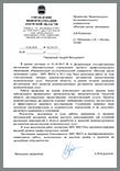 Klimenko_01.jpg