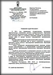 2015-Ярославль.jpg