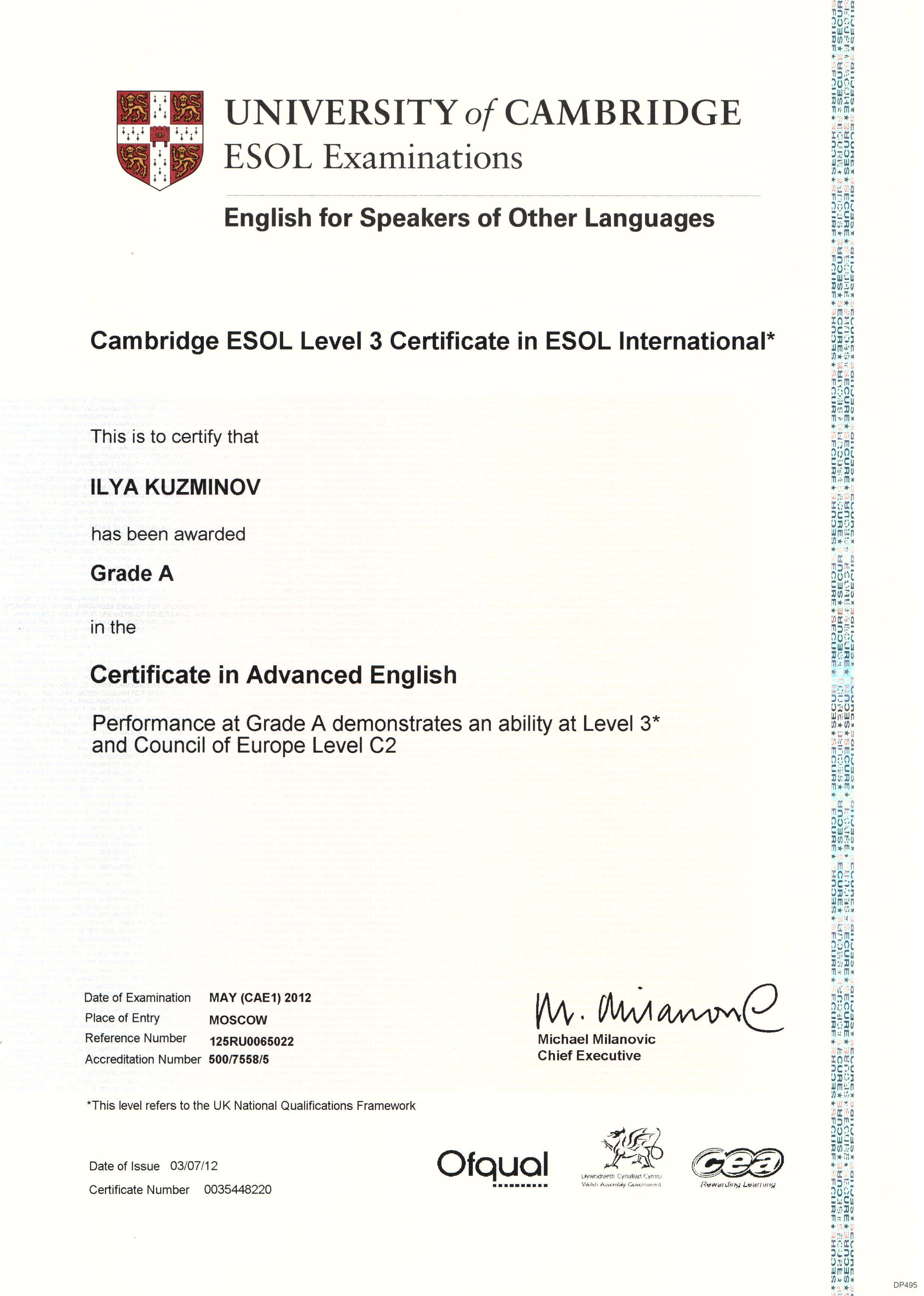 Staff ilya filippovich kuzminov national research university cambridge esol level 3 certificate certificate in advanced english grade a 2012 1betcityfo Images