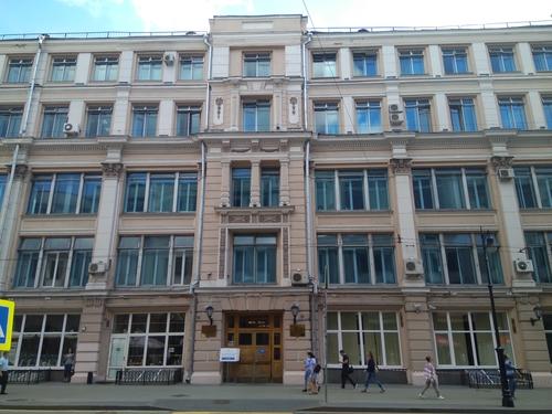 Поиск офисных помещений Трехсвятительский Больщой переулок коммерческая недвижимость, реферат