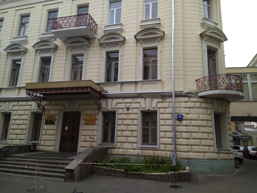 Офисные помещения под ключ Хитровский переулок Снять офис в городе Москва Радиаторская 1-я улица