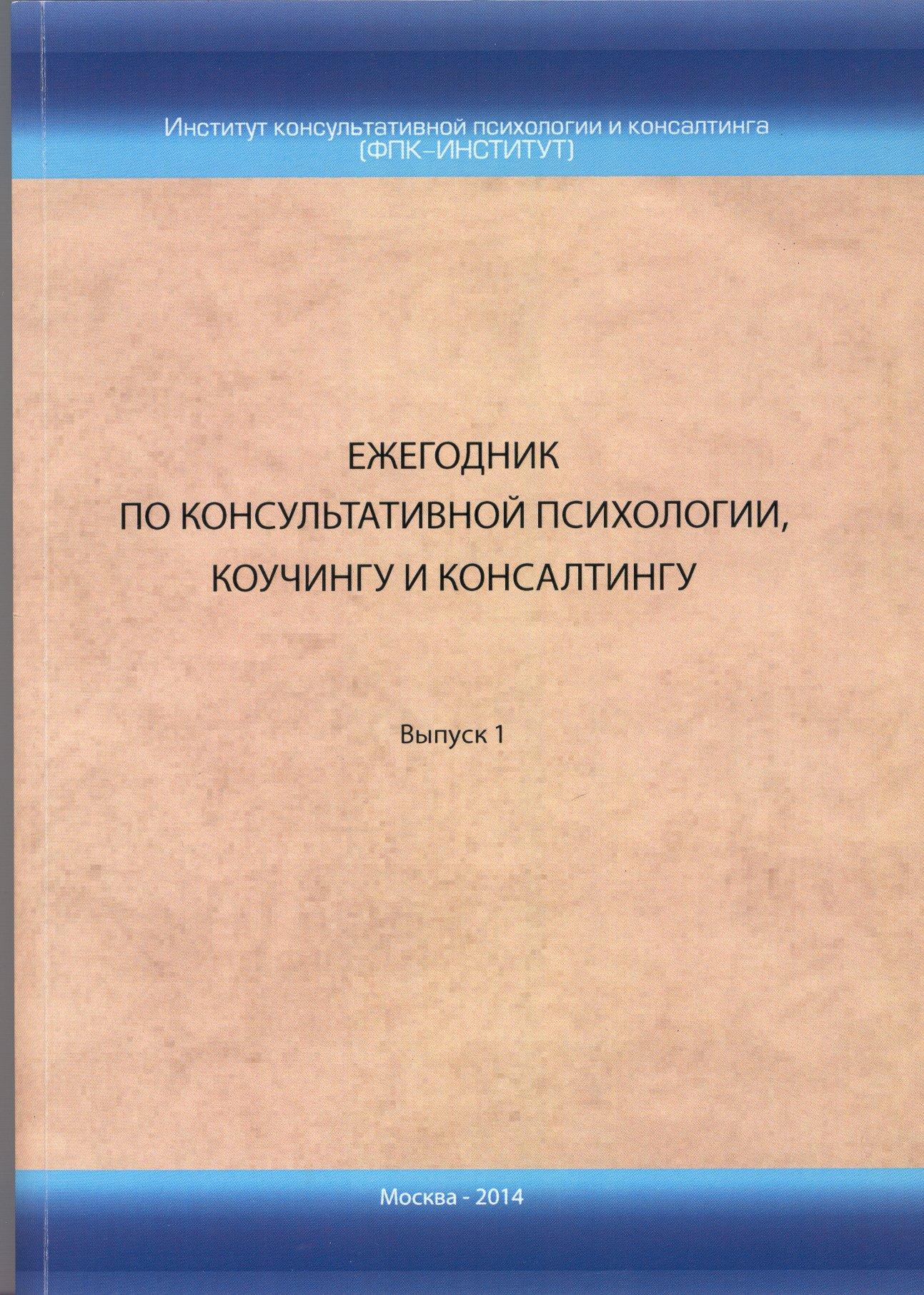 лига ставок букмекерская контора адреса в московской области