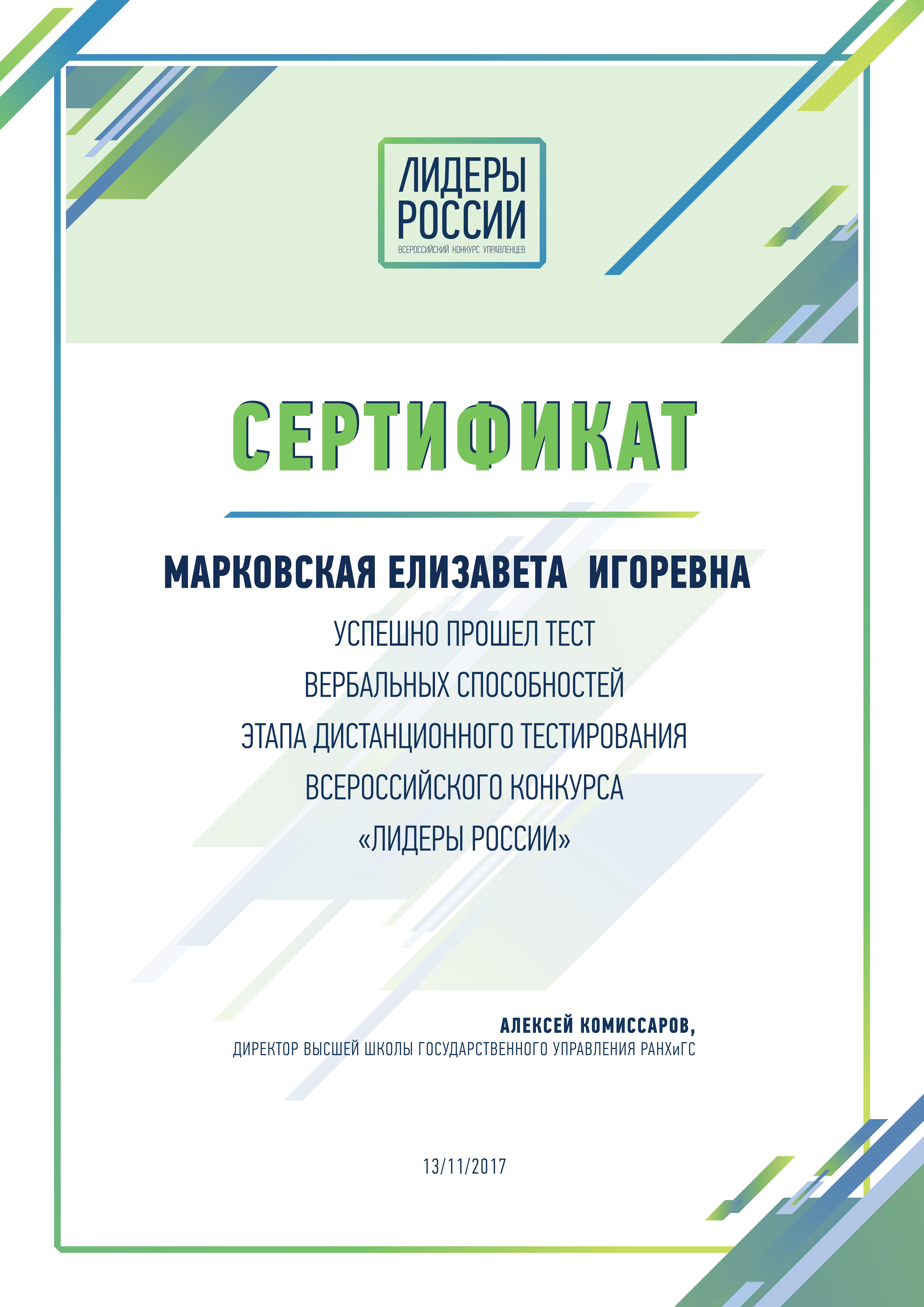 Вызов на сессию Кантемировская справка от педиатра в лагерь