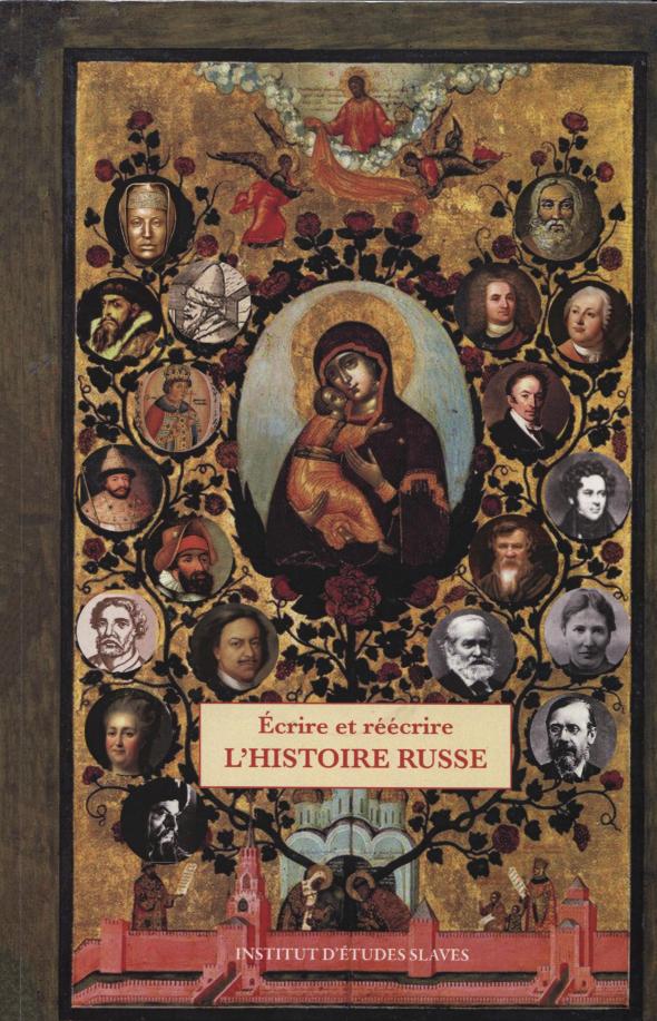 Écrire et réécrire l'histoire russe d'Ivan le Terrible à Vasilij Ključevskij (1547-1917)