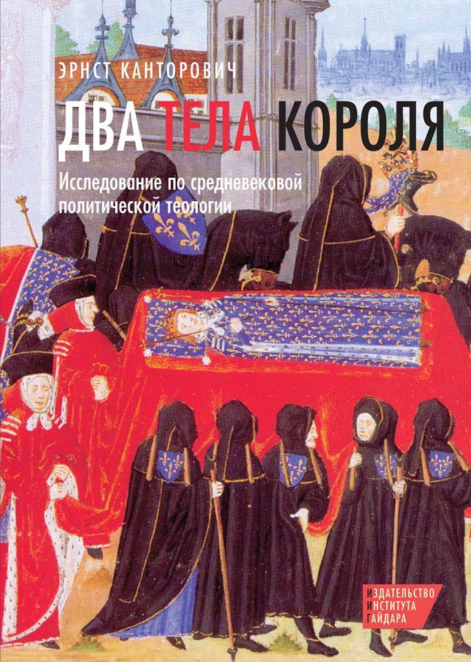 Три книги Канторовича