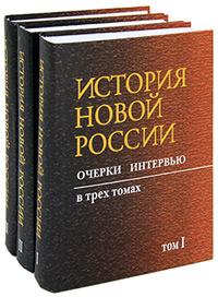 История пенсионной реформы в России