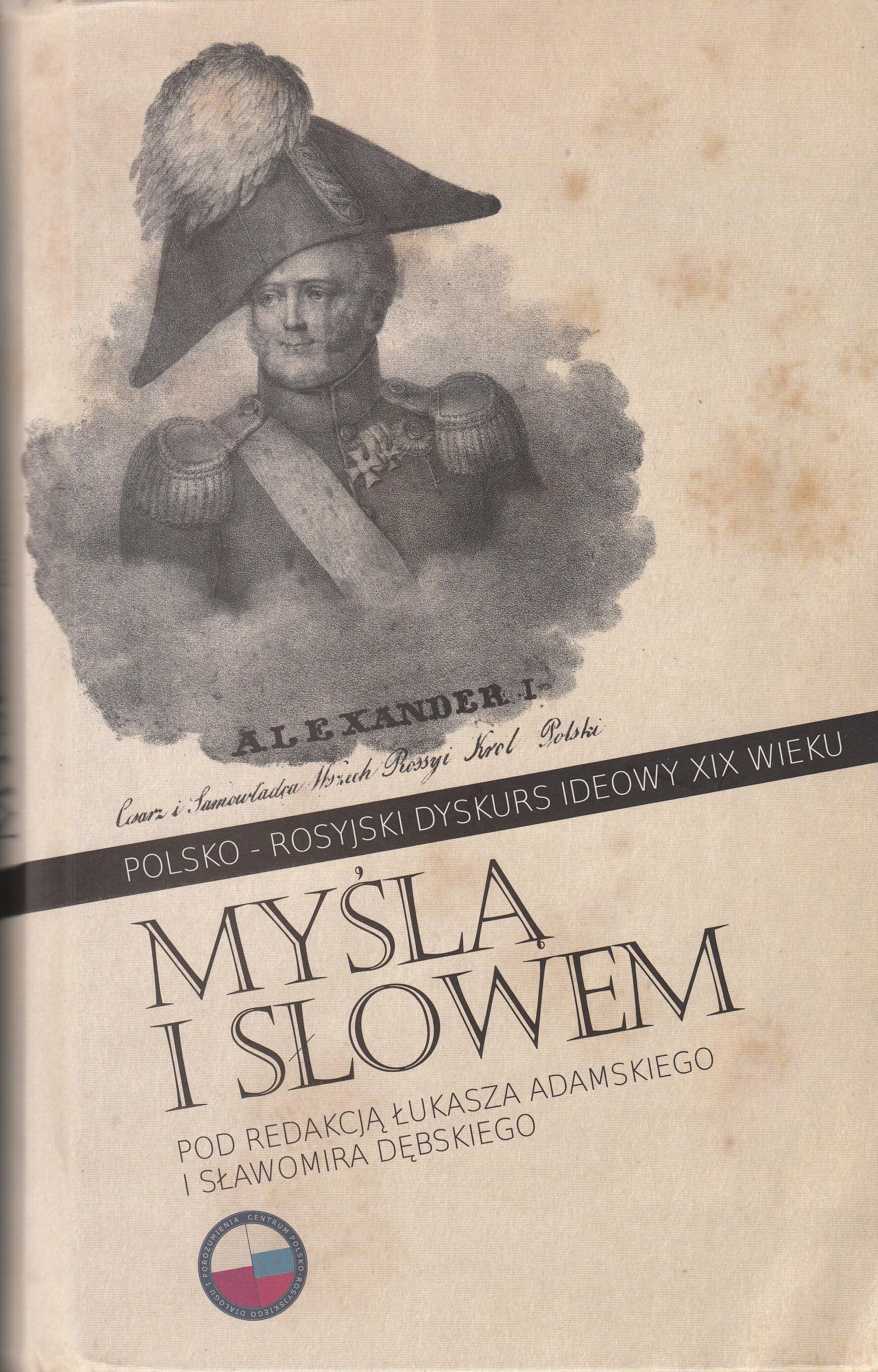 Aleksander Hercen jako historyk współczesności: wątki polskie