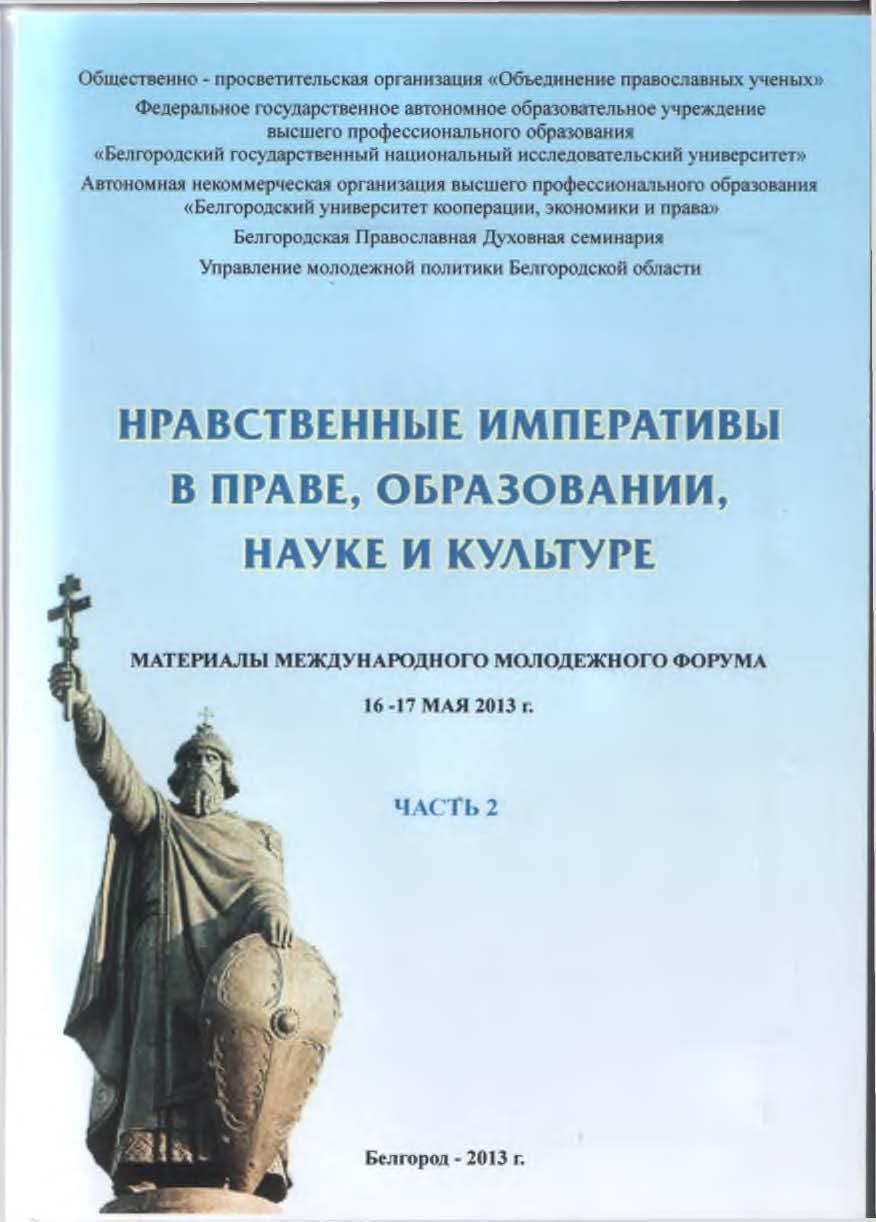 Теория гражданств и подданств В.М. Гессена