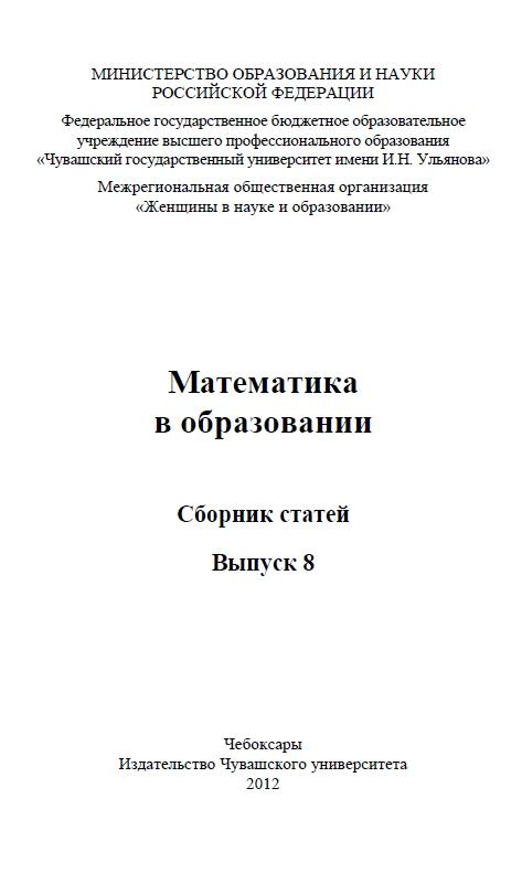 Выявление российских регионов с особыми траекториями развития с помощью регрессий Барро