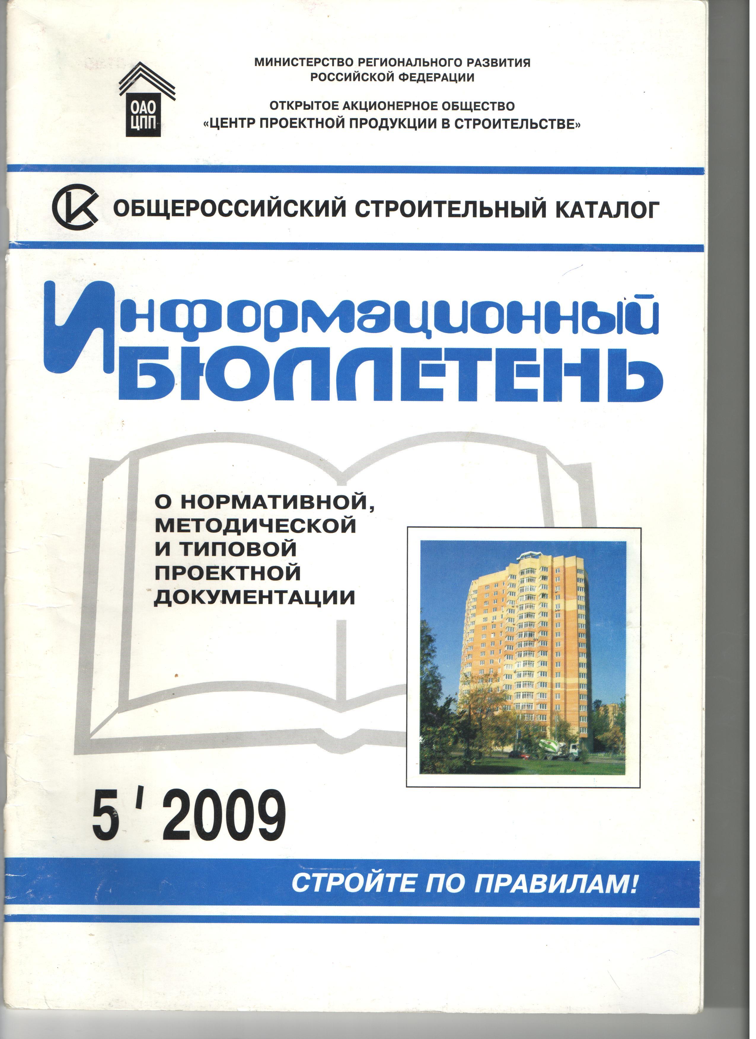 Книги Гринева Валерия Павловича о новых положениях федерального законодательства о градостроительной деятельности (6 книг)