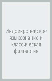 Роман Сладкопевец: в поисках литературной перспективы