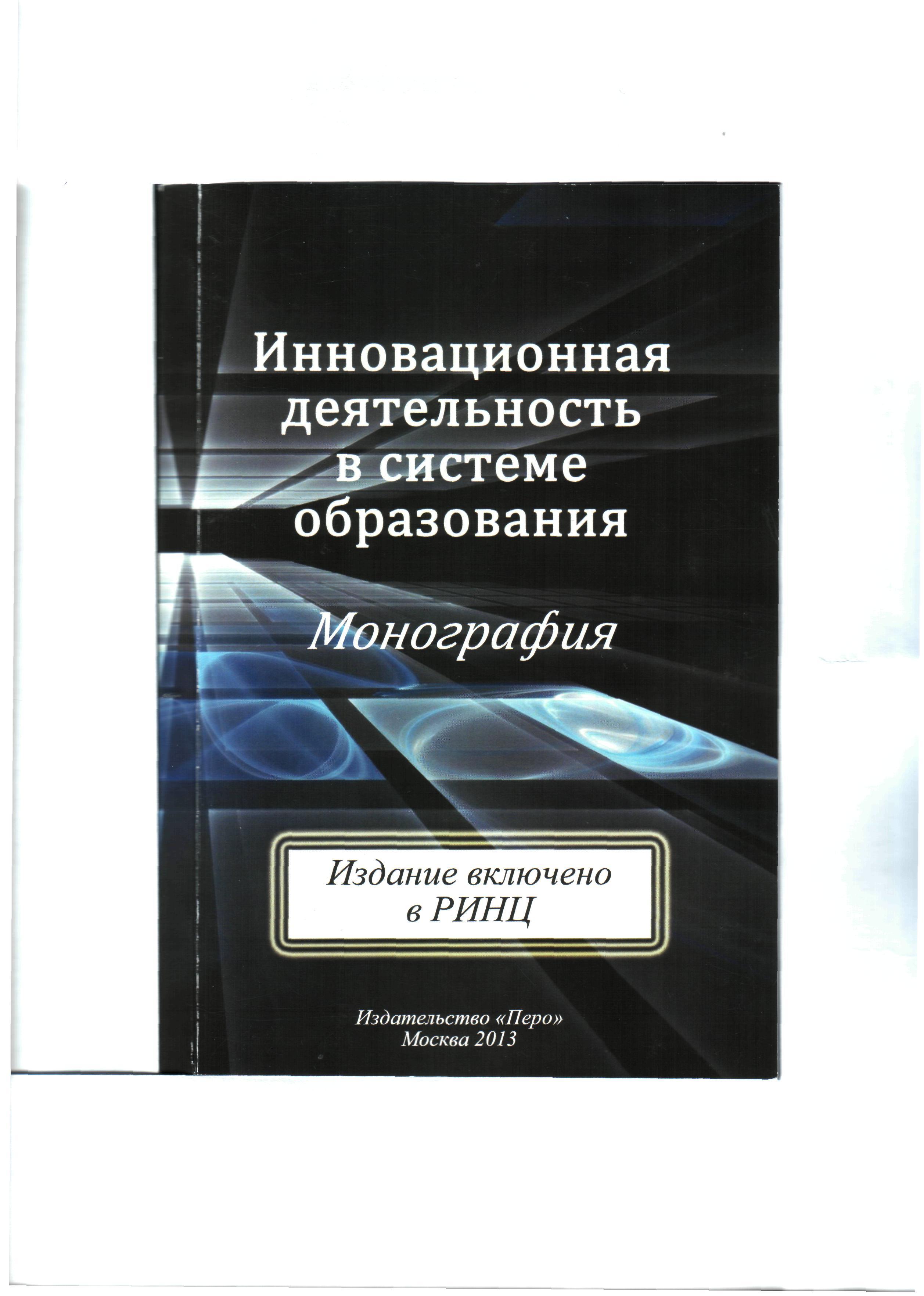 Переводческая деятельность как детерминант коммуникативной компетенции переводчика