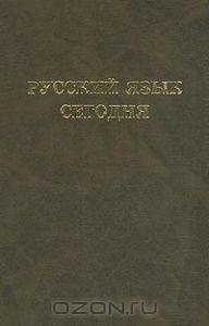 Выбор номинации лица при первом упоминании (на материале бытовой монастырской переписки XVII в.)