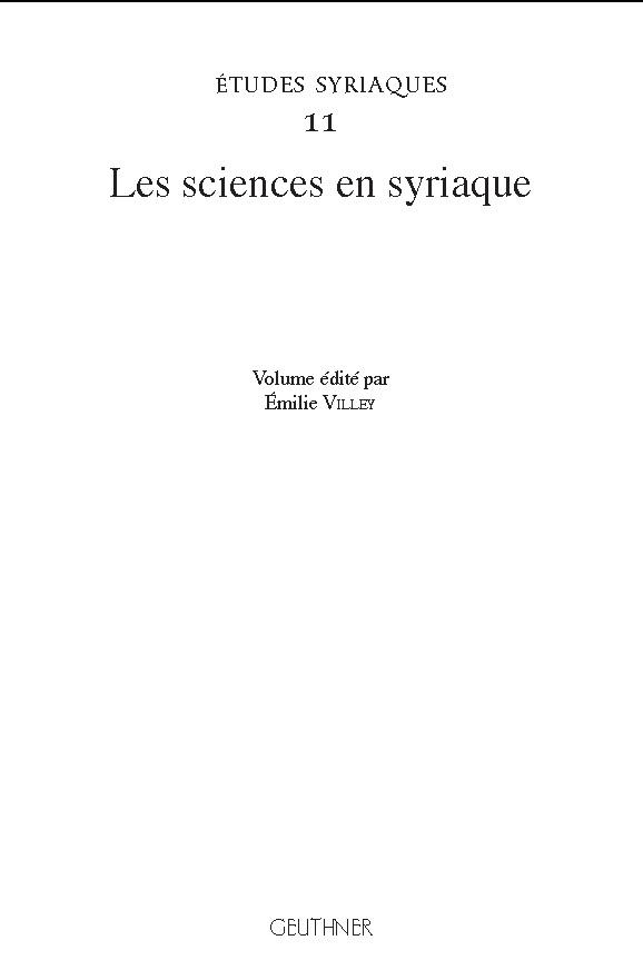Les sciences en syriaque