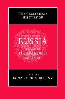 Cambridge History of Russia, Volume III: The Twentieth Century