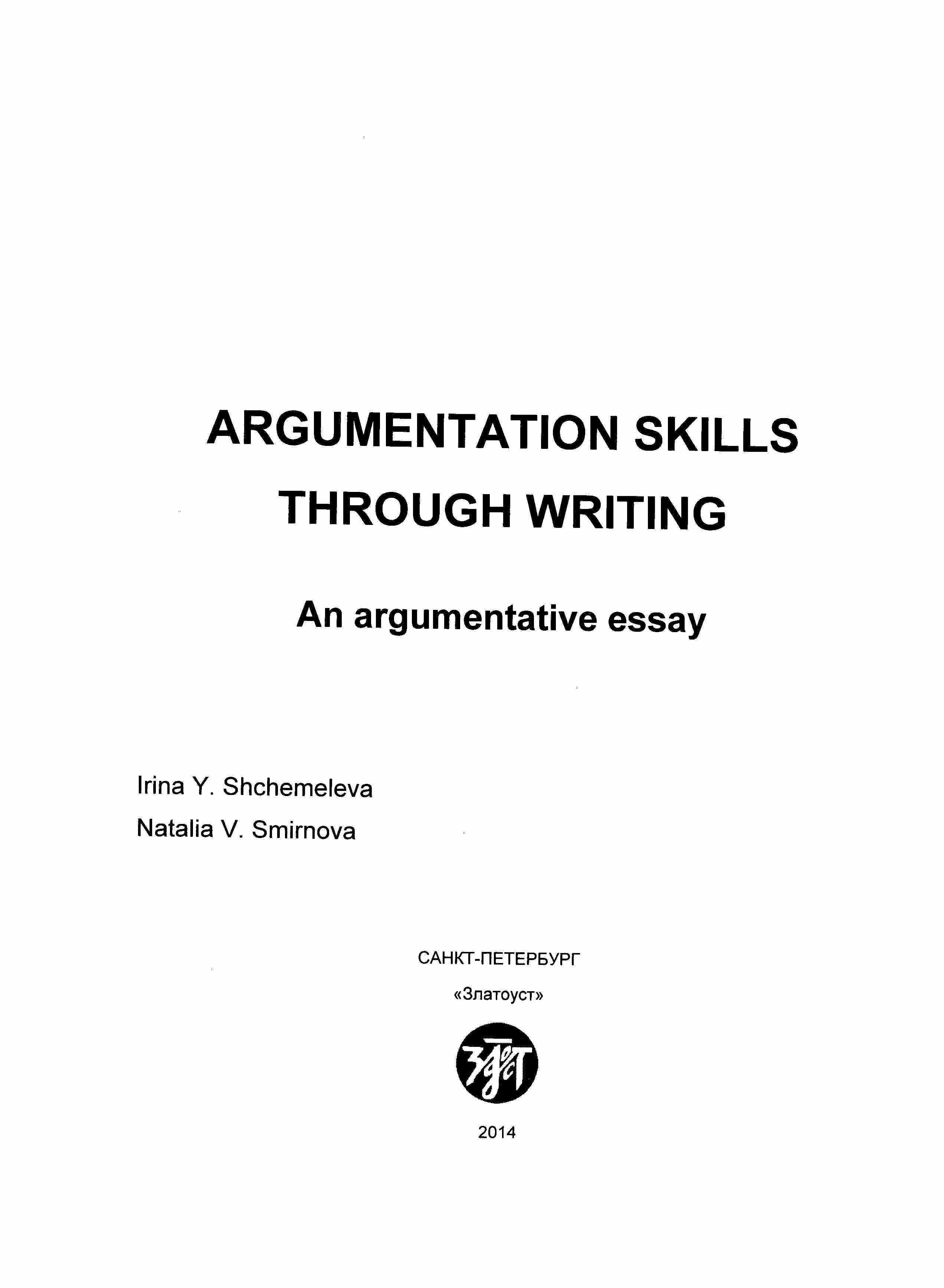 Argumentation skills through writing. An argumentative essay