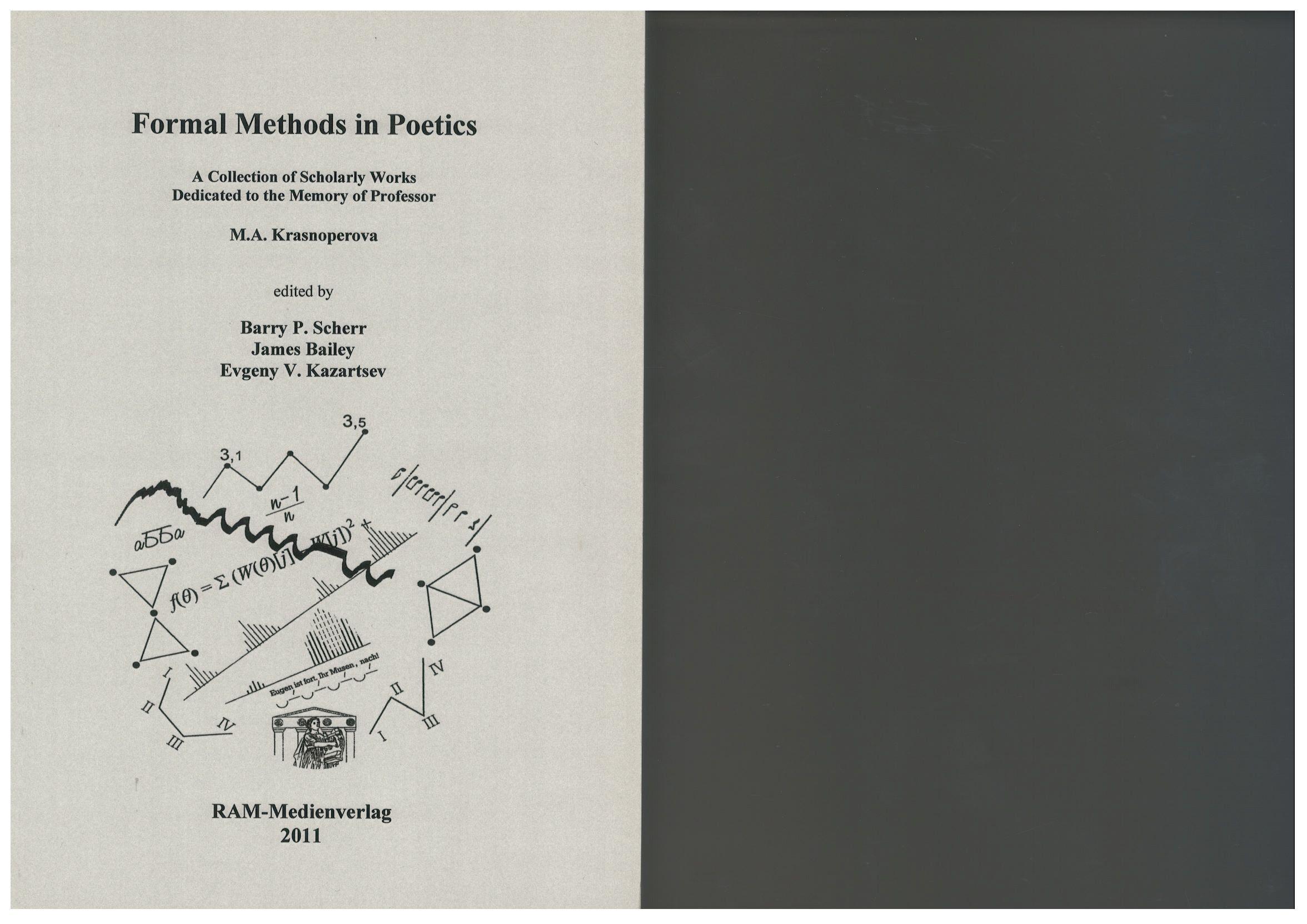 The Rhythm of Mikhail V.Lomonosov's Odes of 1743