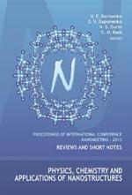 Nanoscale Superconductivity: physics and applications