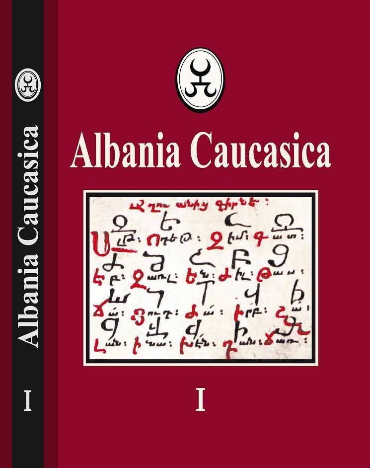 Albania Caucasica