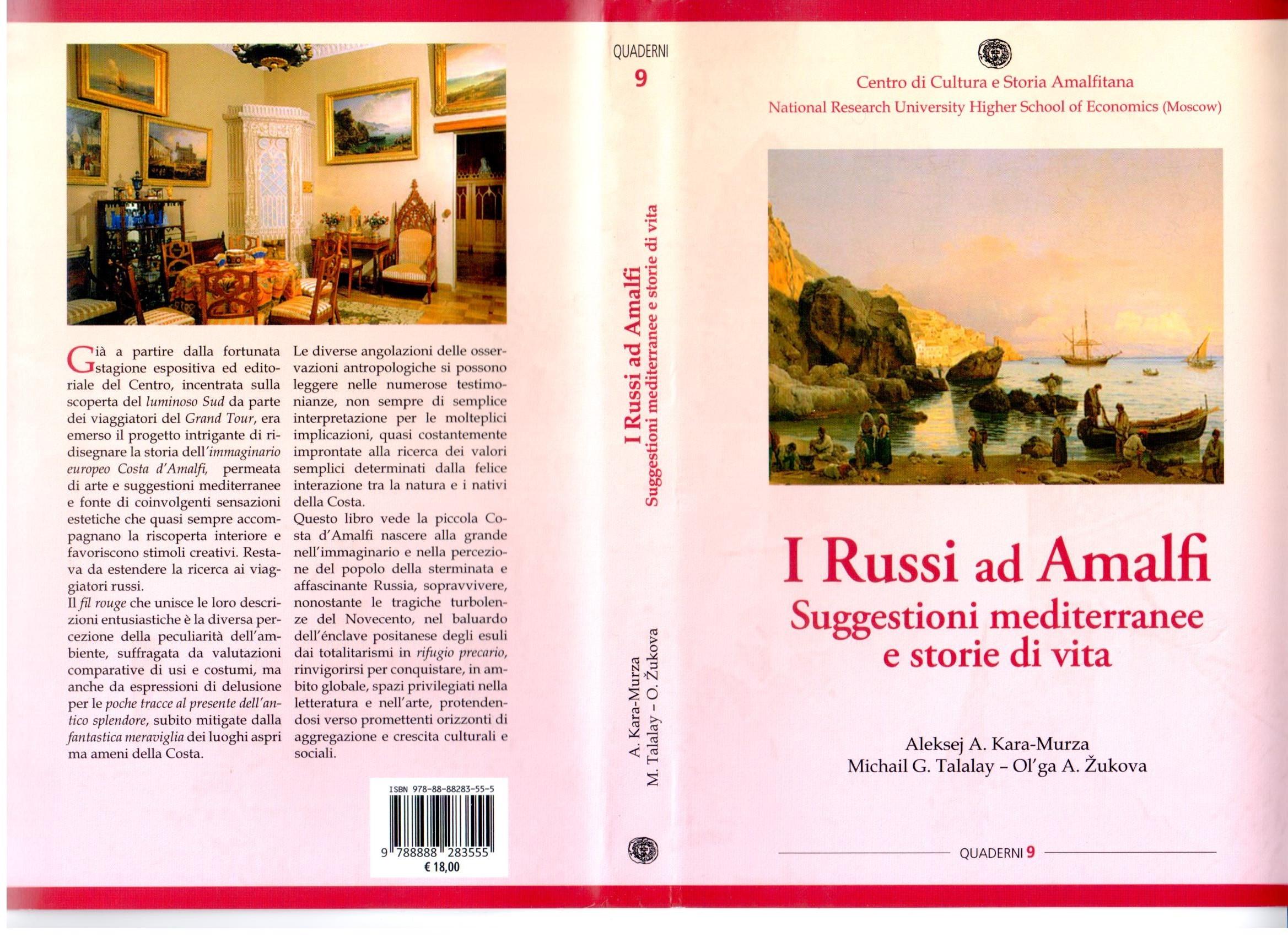 I Russi ad Amalfi. Suggestioni mediterranee e storie di vita