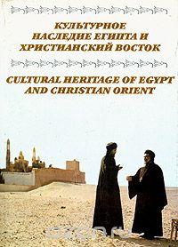 Коптская и грузинская версии мученичества св. Филофея Антиохийского