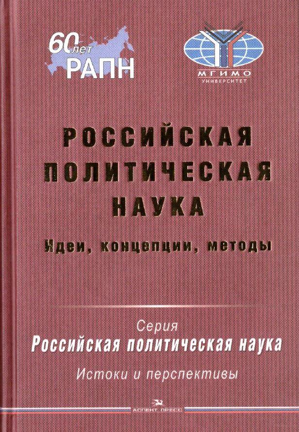 К политической экономии автократических режимов: динамическая математическая модель
