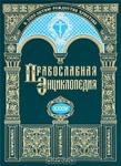 Косма и Дамиан (святые 4 в.)