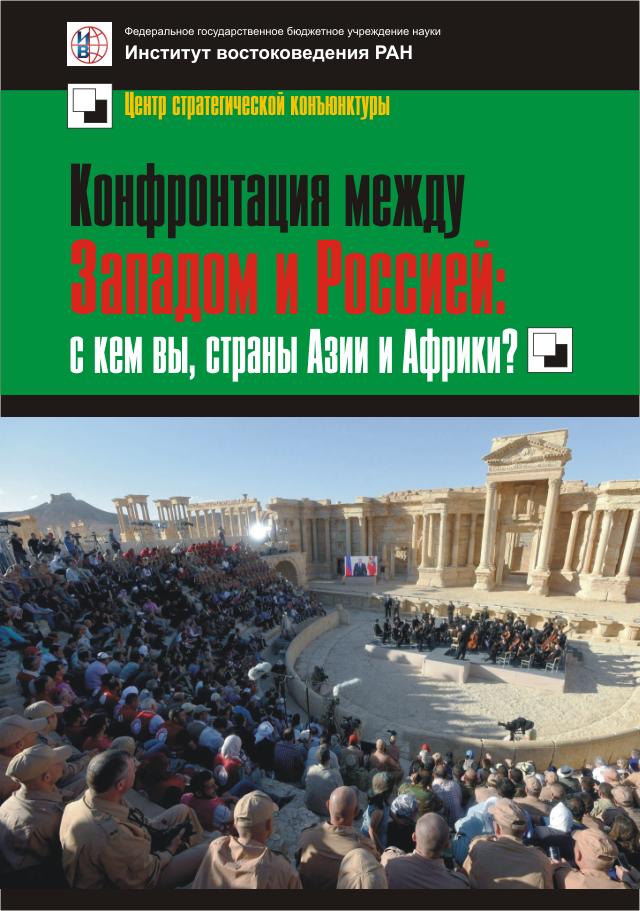 Ливийский кризис: пять лет нестабильности, деградации и дезинтеграции