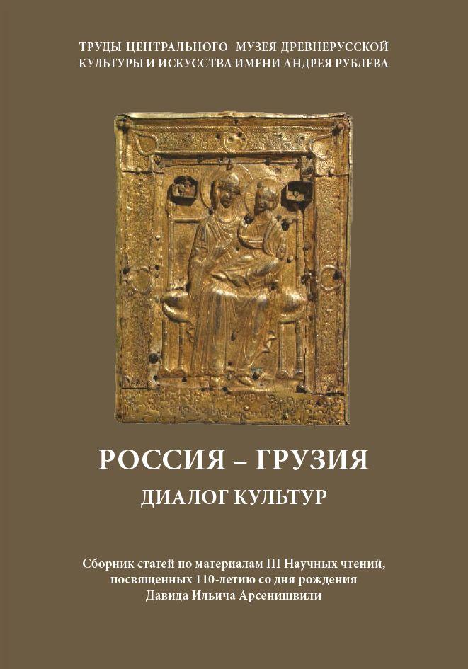К вопросу о датировке храма Мама-Давид в Акуре и памятников его круга